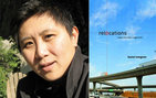 USC Dornsife's Karen Tongson is the author of the new book <em>Relocations: Queer Suburban Imaginaries</em>.