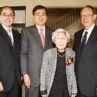 New Home of Korean Institute Dedicated