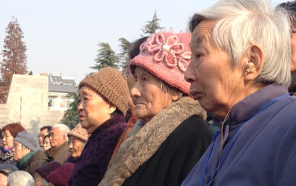 Survivors of the 1937 Nanjing Massacre attend a ceremony recently in China to mark the 76th anniversary of the atrocity in which as many as 300,000 civilians and numerous unarmed Chinese soldiers were killed over two months. Photo by Stephen D. Smith.