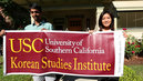 The USC Korean Studies Institute