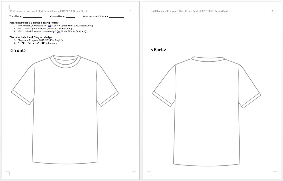 T Shirt Contest East Asian Languages And Cultures Usc Dana And